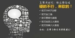 艺之都网路外包服务——网络营销推广实例分析