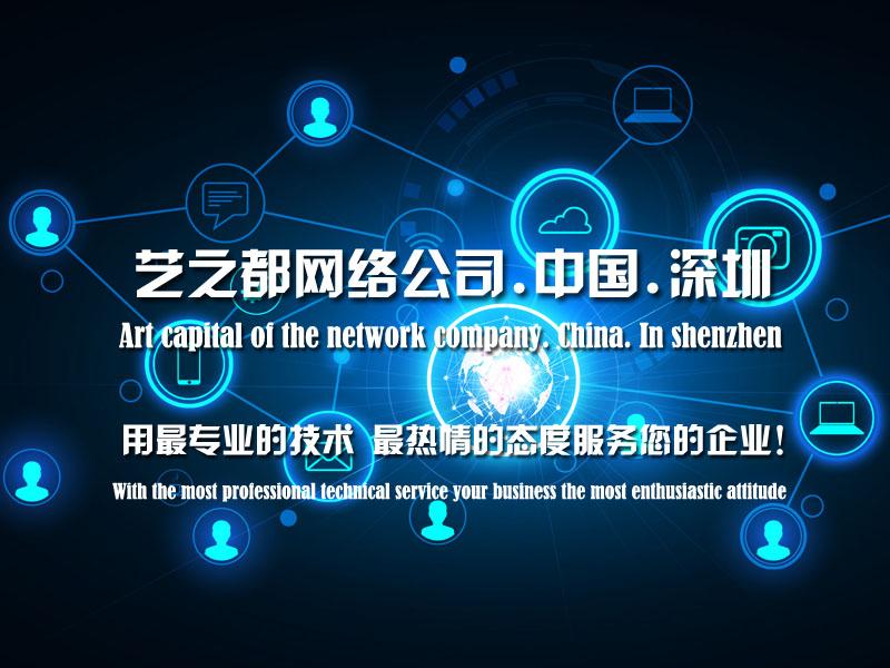 艺之都网络正式进军国际市场服务覆盖南美南亚